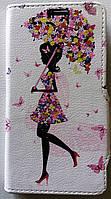 Чехол-книжка Kolor для ZTE Blade A6 Max зонтик (1158)