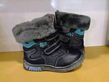 Черевики зимові на хлопчика 27-31 р сині., фото 5