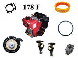 Запчасти к дизельному двигателю 178f (6 л.с.)
