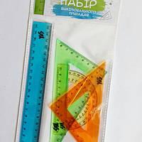Линейка пластиковая - набор 1Вересня (4 предм.), цветной, линейка 20 см, 370265