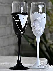 Бокалы свадебные Фьюжн