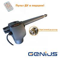 GENIUS G-BAT 300  створка до 3 м - комплект автоматики для распашных ворот