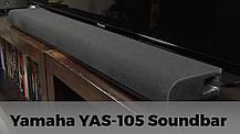 Саундбар Yamaha YAS-105 Silver со встроенным сабвуфером, фото 2