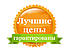 Электрошокер 105 Ultra (police) україні тизер электрошок в днепропетровская область днепропетровск, фото 4