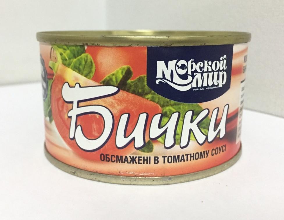 """Консерва Бычки в томатном соусе 240г """"Морской мир"""""""