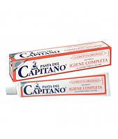Зубная паста PASTA del CAPITANO Igiene Completa 75мл
