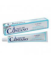 Зубная паста PASTA del CAPITANO Whitening 75мл