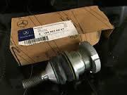 Кульова опора задньої підвіски Mercedes (Мерседес) GL X164 / ML W164 / R W251 (оригінал) A1643520327