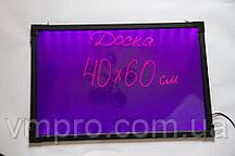 Доска с LED подсветкой 40×60 см.,для рекламы, кафе, ресторанов