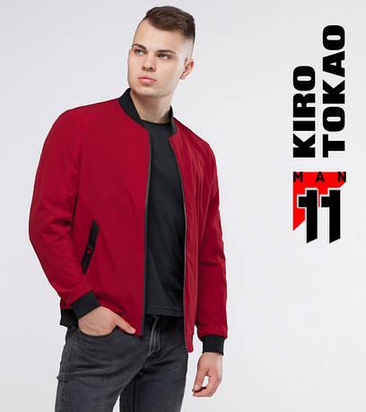 11 Kiro Tokao   Ветровка мужская весна-осень 3520 красная