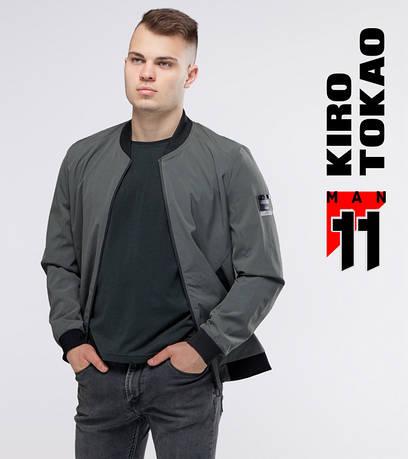 11 Kiro Tokao | Ветровка мужская весенне-осенняя 3520 серая