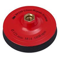 3М™ 09339 Stikit - Оправка для самоклеящихся кругов Trizact™ 125 мм, М14