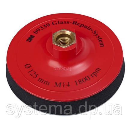 3М™ 09339 Stikit - Оправка для самоклеючих кіл Trizact™ 125 мм, М14, фото 2