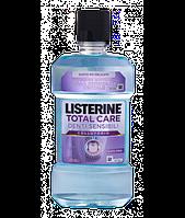 Ополаскиватель для полости рта Listerine TOTAL CARE DENTI SENSIBILI 500мл