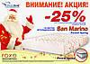 АКЦИЯ -25% НА МОДЕЛЬ  SAN MARINO / САН МАРИНО С ПРУЖИННЫМ БЛОКОМ POCKET SPRING   И СЪЕМНЫМ ЧЕХЛОМ