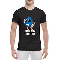 GlobusPioner Мужская футболка Эй, детка! 73391 , фото 1