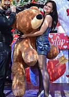 """Большой мягкий медведь """"Умка"""" 180 см.(коричневый)"""