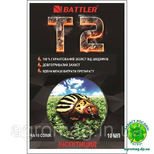 Т2 от колорадского жука 2мл