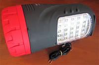 Фонарь прожектор Yajia YJ-2829TP + 25 LED, фото 1