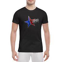 GlobusPioner Мужская футболка самбо russian sports 70901 , фото 1