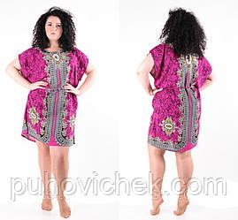Платье туника женская летняя интернет магазин размеры 50-54