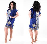 Молодежное платье туника летнее с поясом размеры 50-54