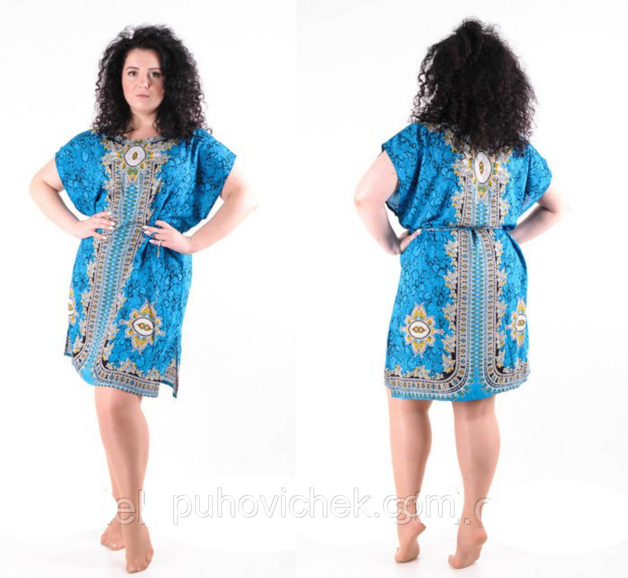 Платье туника летняя молодежная Украина размеры 50-54