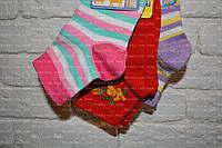 Носки детские,деми, р.16, 3-4года, фото 1
