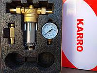 """Самопромывной 1/2"""" для холодной воды фильтр KARRO"""