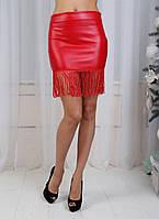 Красная женская облегающая юбка с бахрамой из эко-кожи. Арт-2305/2