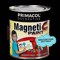 Магнитная краска Magnetic Paint 0,75л.