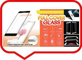 Защитные стекла Full Screen для телефонов и планшетов