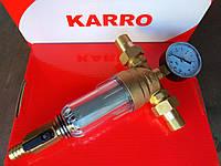 """Самопромывной фильтр 3/4"""" для холодной воды  KARRO"""