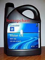 Оригинальное моторное масло GM 10W-40 (5л.)