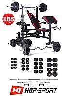 Набор Premium 165,5 кг со скамьей HS-1075 с тягой и партой  для дома и спортзала