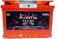 Аккумулятор Kinetic 65А/Ч  +L и R пуск 540А
