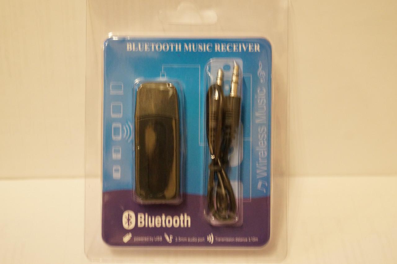 AX mini Bluetooth 4.1 AUX приемник