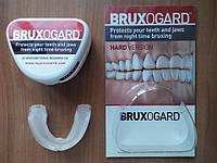 Bruxogard Hard(Бруксогард хард, жесткий, оригинальный)