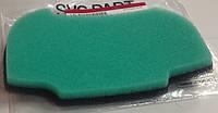 Фильтр для пылесоса LG MDJ63024901, фото 1