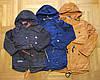 Куртки на флисе для мальчиков оптом, Grace, 134-164 см,  № В70873
