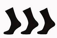 Носки мужские демисезонные с антимикробной защитой