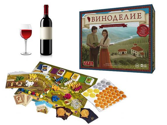 Настольная игра Виноделие. Полное издание (Viticulture: Essential Edition) рус, фото 2