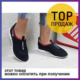 Женские летние кроссовки Nike Free Run, синие с красным/ кроссовки женские Найк Фри Ран, сетка, легкие, модные