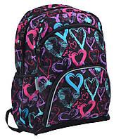 Рюкзак школьный SG-21 Warmth, 40*30*13