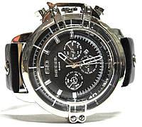 Часы 559120