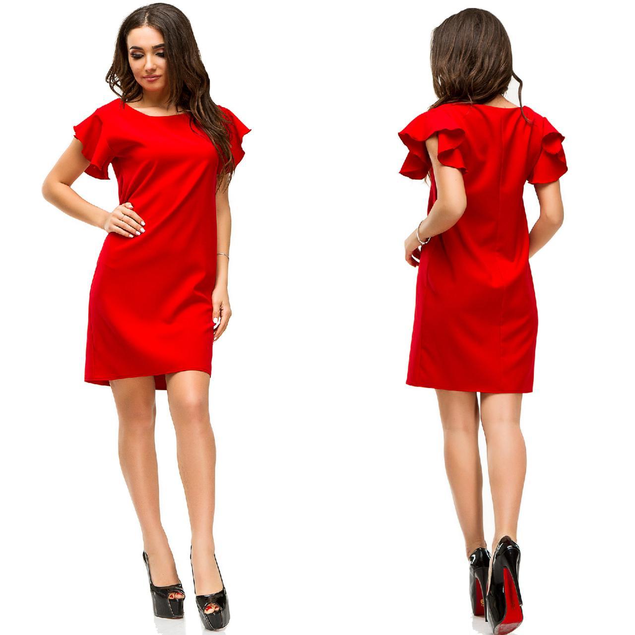 Платье женское жа303