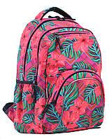 Підлітковий Рюкзак Т-49 Bloom, 45*31*15