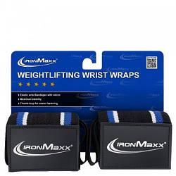 IronMaxx Weighlifting Wrist Wraps Кистевые бинты 40 см