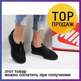 Женские кроссовки Nike Free Run, черного цвета / кроссовки женские Найк Фри Ран, сетка, удобные, стильные