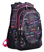 Рюкзак молодіжний Т-27 OMG, 46*37*20